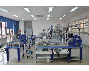 FMS柔性生产制造实验系统(工程型)