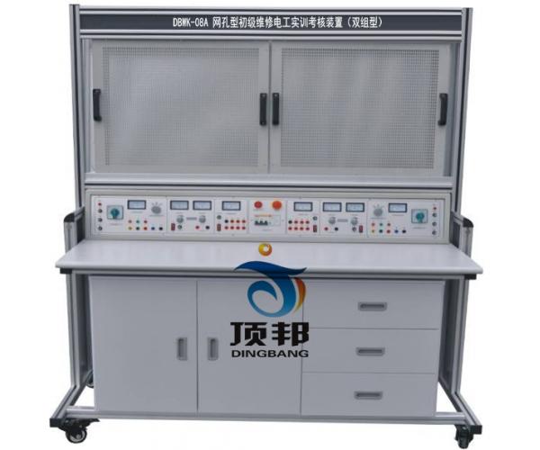 网孔型初级维修电工实训考核装置(双组型)