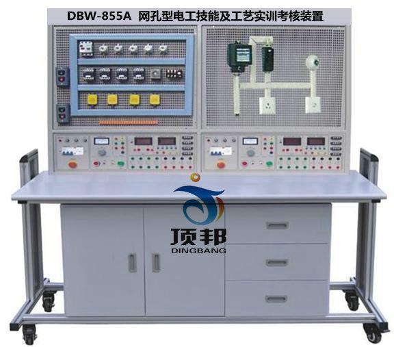 网孔型电工技能及工艺实训考核装置(单面、双组)