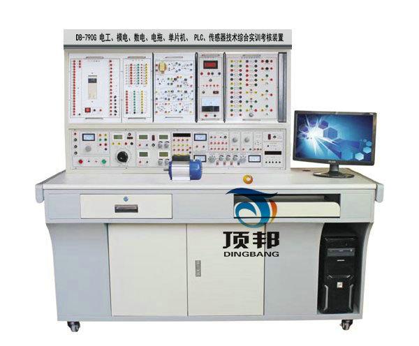 电工模电数电电拖单片机PLC传感器实训装置
