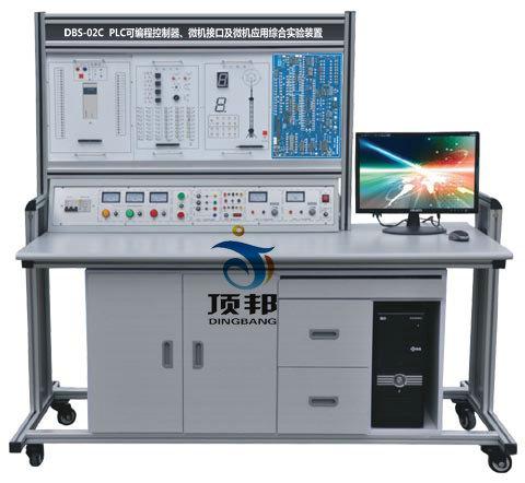 PLC可编程控制器.微机接口及微机应用综合实验装置