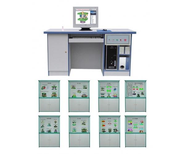 冲压模具设计与制造陈列柜