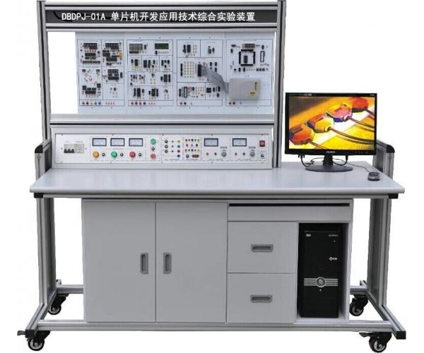 单片机开发应用综合实验装置