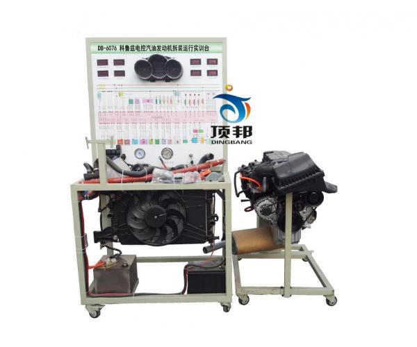 科鲁兹电控汽油发动机拆装运行实训台