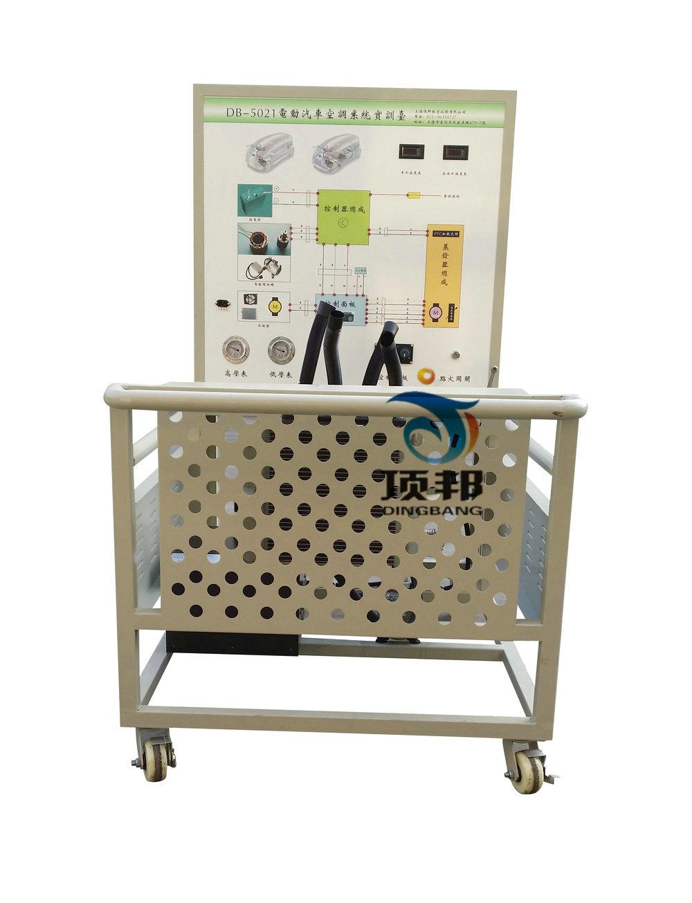 电动汽车空调系统实训台