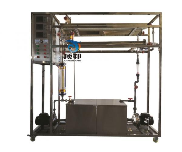 液-液换热综合实验装置