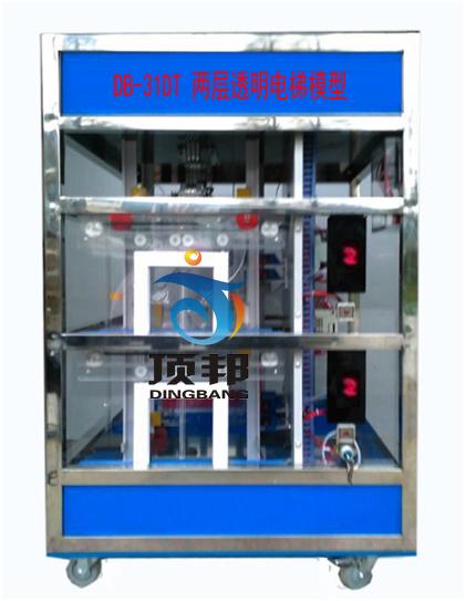 两层透明电梯模型