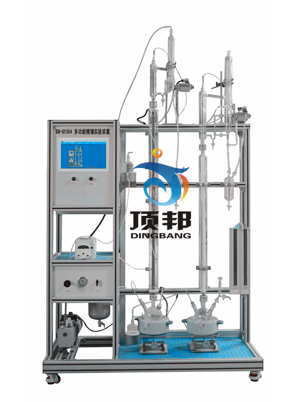 多功能精馏实验装置
