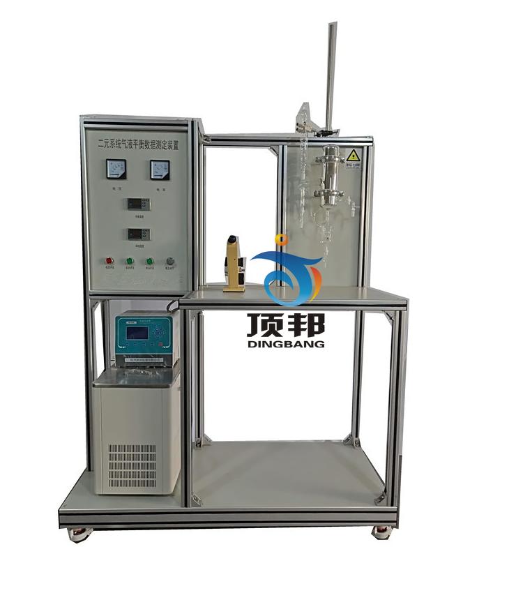二元系统气液平衡数据测定装置