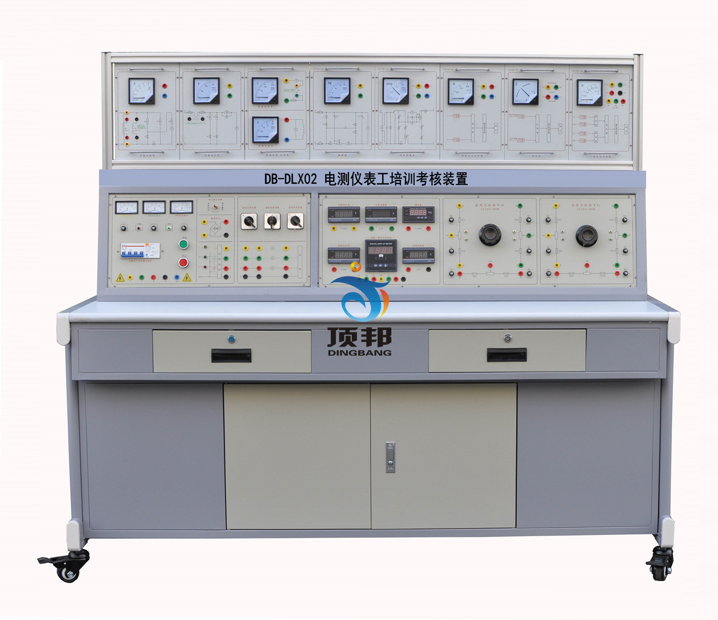 电测仪表工培训考核装置