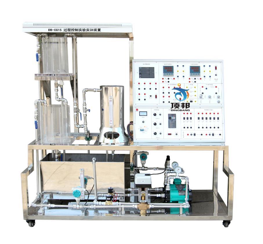 过程控制实验实训装置